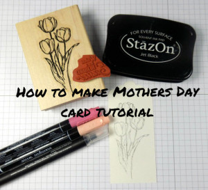 How to make Mothers Day card tutorial & Craft Competition