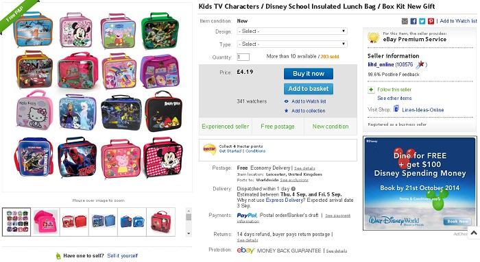ebay kids tv characters