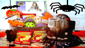 (Giveaway) Halloween Treats & Goodies Pom-Bear Bundle