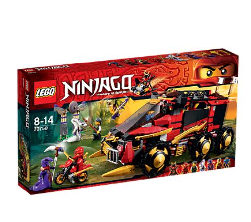 LEGO Ninjago Set - Ninja DB X - 70750