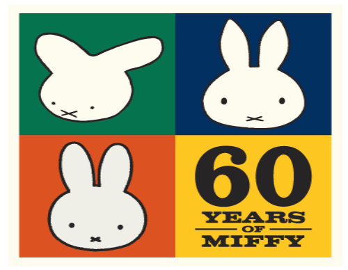 Miffy and Friends - Events Celebrating 60 Years in 2015