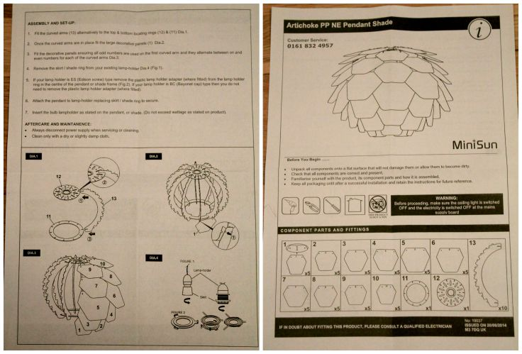 artichoke shade instructions