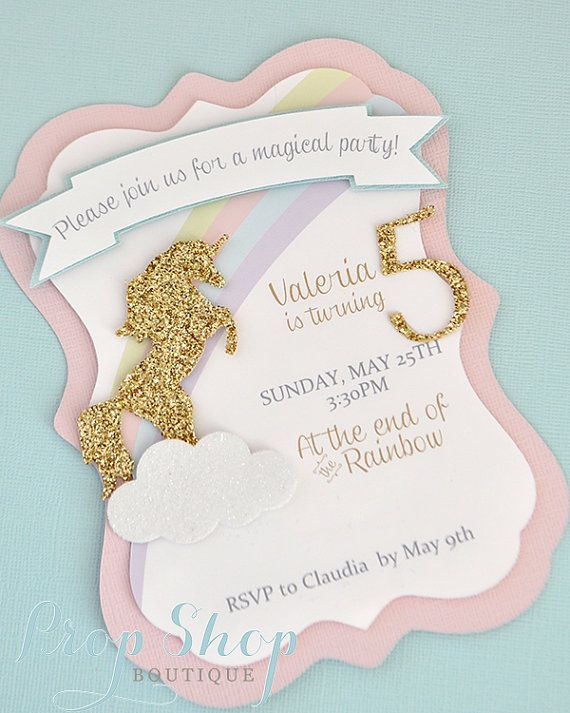 Unicorn Kisses Birthday Invitation